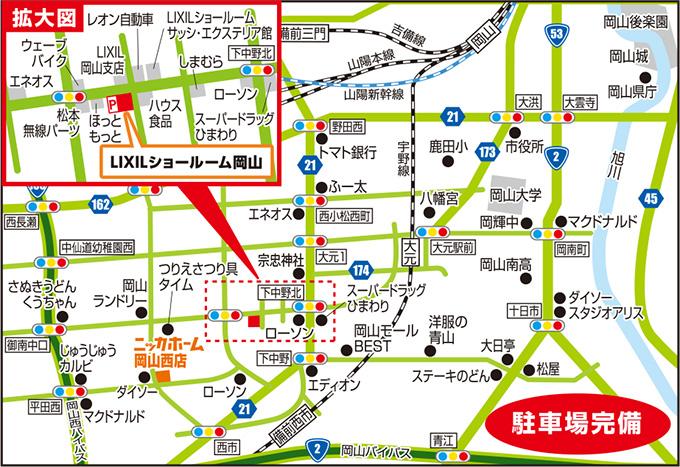 160213goudou_map.jpg